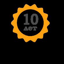 более 10 лет опыта — боее 1000 реализованных проектов